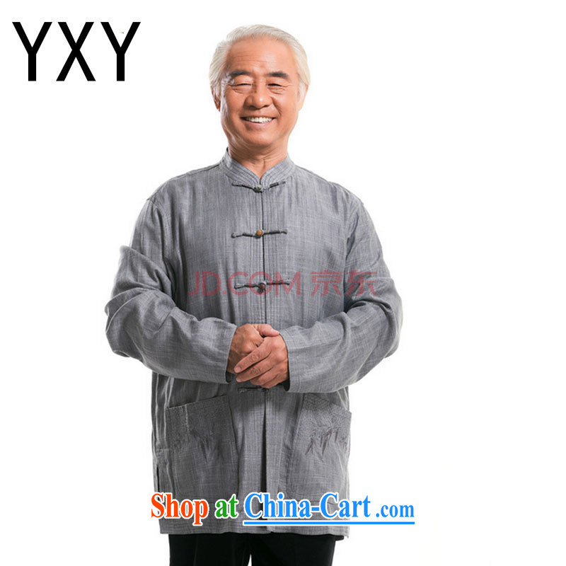 Shallow end Long-Sleeve father Tang jackets National Service middle-aged Chinese men loaded autumn DY 0792 - 1 light gray XXL