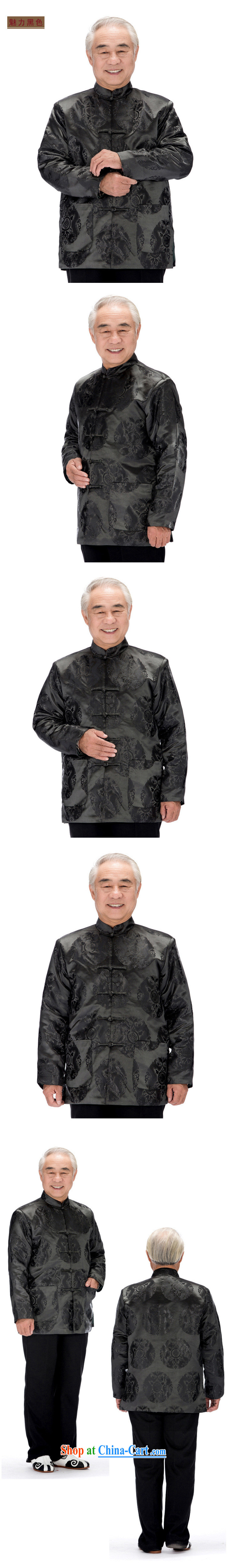 Stakeholders line cloud Chinese long-sleeved jacket Chinese double-lung ethnic replace the snap-cotton clothing, older men jacket Autumn and Winter load DY 0758 gray XXL pictures, price, brand platters! Elections are good character, the national distribution, so why buy now enjoy more preferential! Health