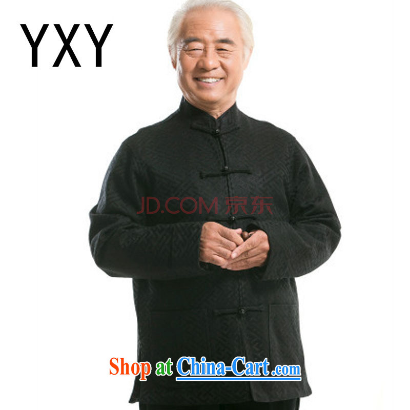 Light last autumn and winter clothing leisure father in older Chinese men's long-sleeved T-shirt cotton Tang replace DY 0770 blue XXXL