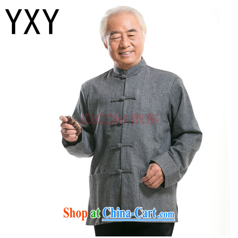 light at the men's jackets autumn and winter long-sleeved gross? Chinese manual tray snaps up for chinese DY 0769 gray XXXL