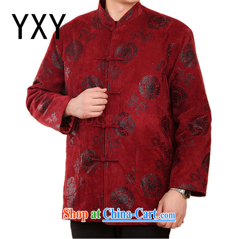 light at the Chinese leisure old men long-sleeved Chinese thicken the cotton winter jackets DY 2060 red XXXL