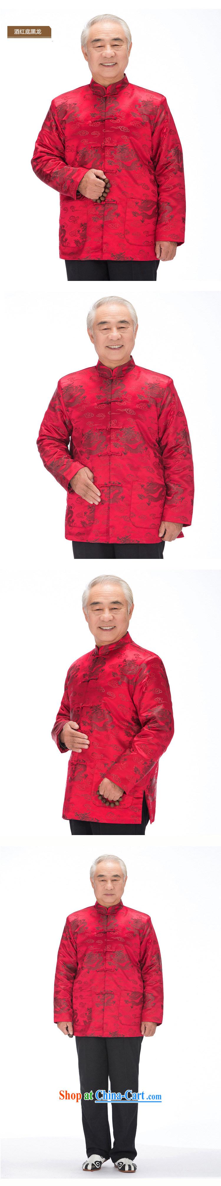 light at the men's long-sleeved jacket Chinese parka brigades