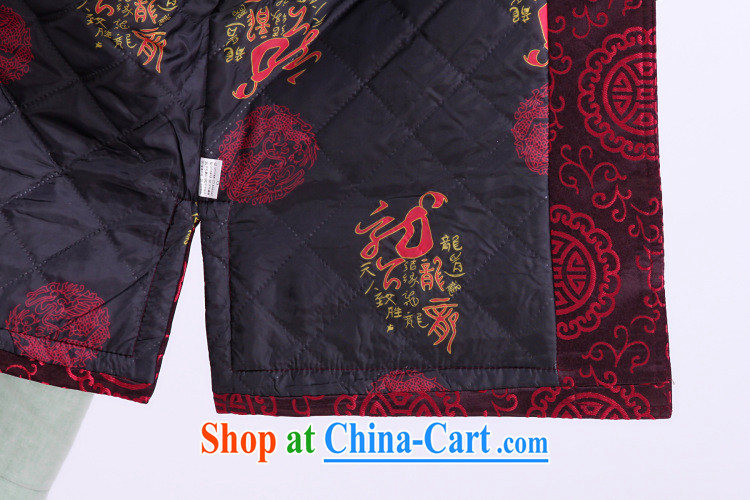 Light last autumn and winter grandfather older men Tang jackets replace DY 1338 red XXL pictures, price, brand platters! Elections are good character, the national distribution, so why buy now enjoy more preferential! Health