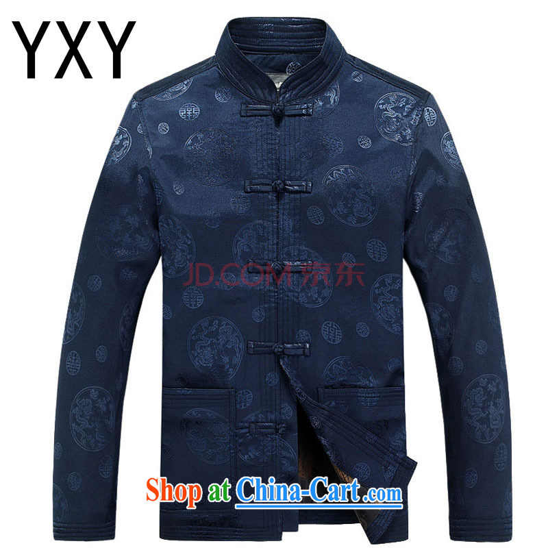 Light the End older men Tang long-sleeved jacket of ethnic-Chinese, for the dragon DY 9025 blue XL