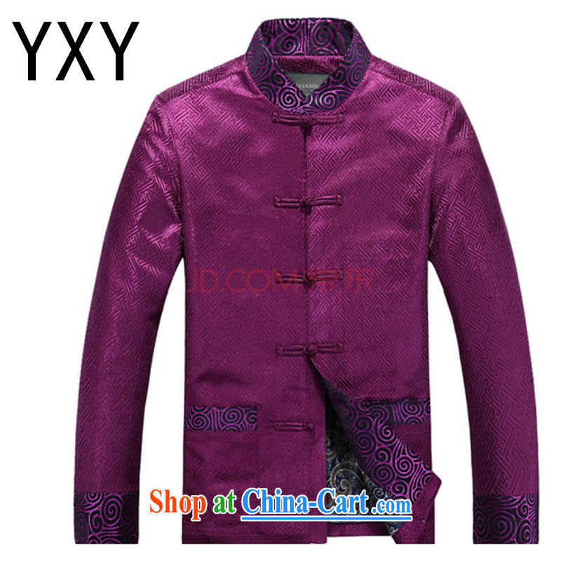 Light the End older men and dress Chinese style in a new load Chinese Dress DY 88,021 and Ho Kim M