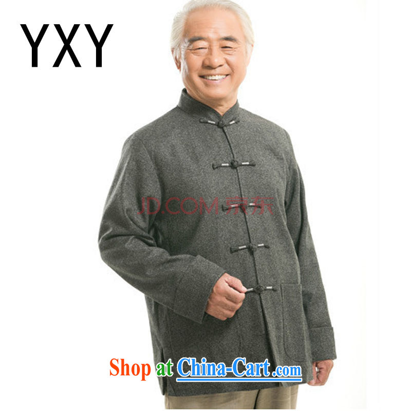 Light the End old men long-sleeved Chinese Chinese T-shirt older persons so gross jacket DY 9821 light gray L