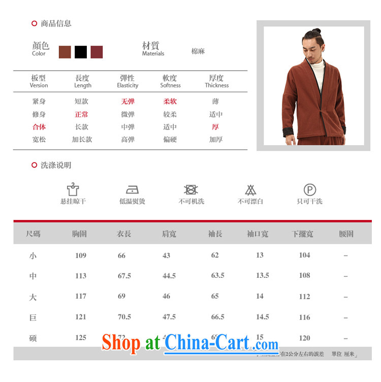 To China, autumn and winter, new Chinese male-han-improved long-sleeved cotton Ma men's T-shirt stone ochre color 185/XXL pictures, price, brand platters! Elections are good character, the national distribution, so why buy now enjoy more preferential! Health
