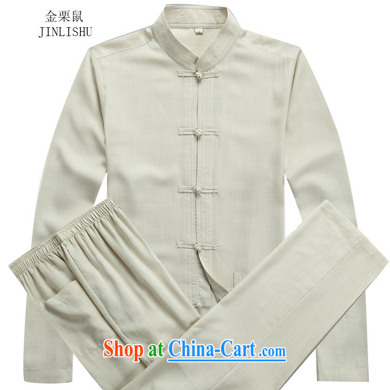 The chestnut mouse autumn new linen Tang loading in the older long-sleeved Kit men Tang with beige Kit XXXL