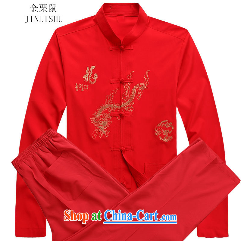 The chestnut mouse Tang replacing men long-sleeved jacket and collar Tang replace Kit T-shirt Kung Fu Tai Chi Kit package red package XL