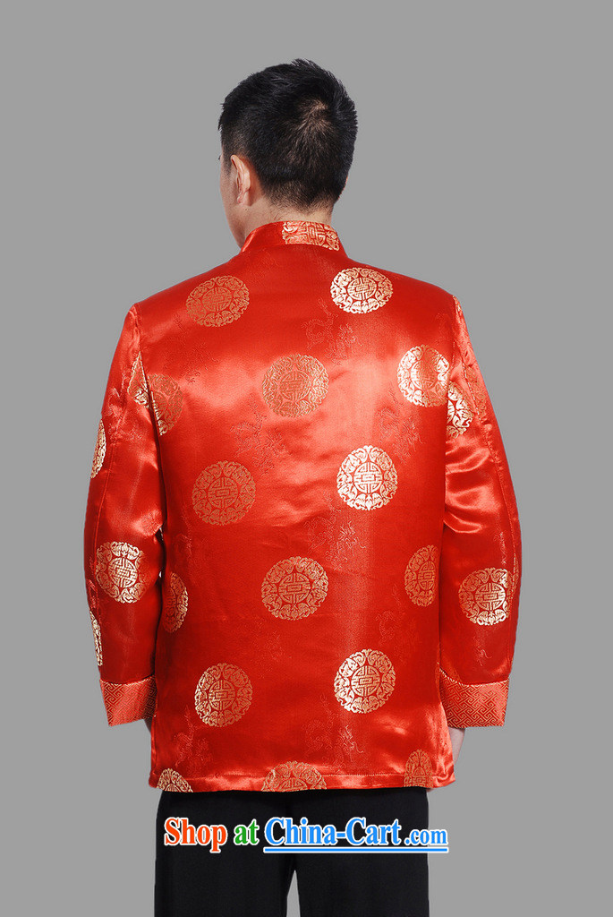An Jing men's jackets thicken the cotton tang on the lint-free cloth Chinese men's long-sleeved jacket Chinese Dragon Chinese T-shirt - C, Cyan L pictures, price, brand platters! Elections are good character, the national distribution, so why buy now enjoy more preferential! Health