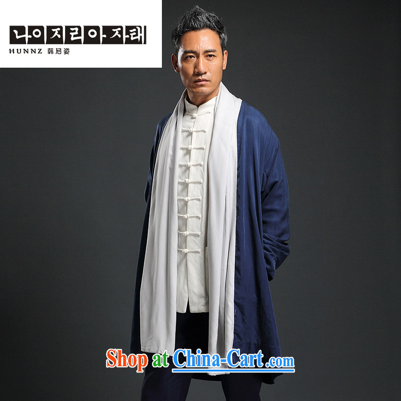 Products HANNIZI Chinese style classical Chinese The Netherlands improved, served tea square serving Chinese long, leprosy cotton clothing and men's dark blue XXL