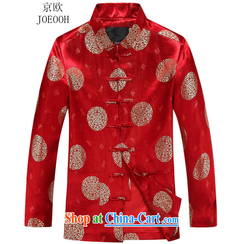 Europe's New Man Tang jackets couples, long-sleeved Chinese China wind up in the festive holiday gift man red women 165
