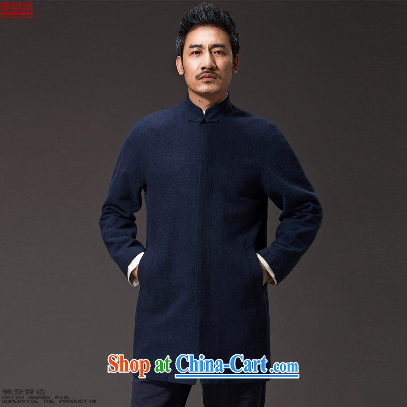 Internationally renowned Chinese clothing Chinese wind Autumn Chinese men's wind jackets, coats for the cotton men's coats, long linen National Men's dark blue 3XL, internationally renowned (chiyu), shopping on the Internet