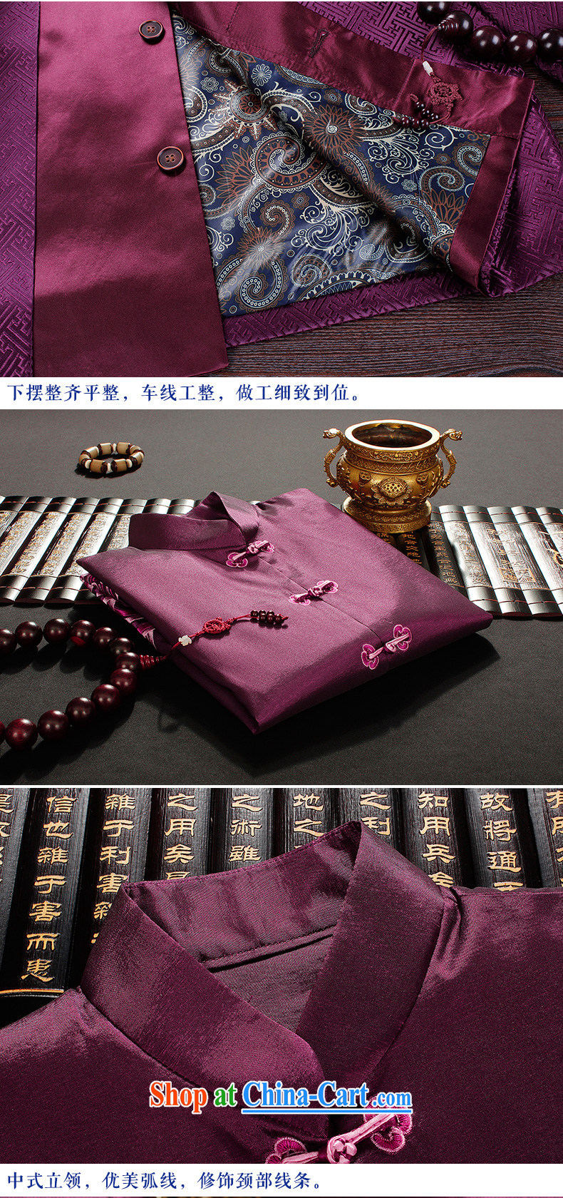 the Lhoba people sprawl, Autumn 2015 the new couple Chinese men and older persons in both men and women APEC banquet Chinese dress, rich men XXL pictures, price, brand platters! Elections are good character, the national distribution, so why buy now enjoy more preferential! Health