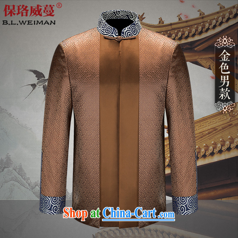 the Lhoba people sprawl, Autumn 2015 the new couple Chinese men and older persons in both men and women APEC banquet Chinese dress, rich men XXL