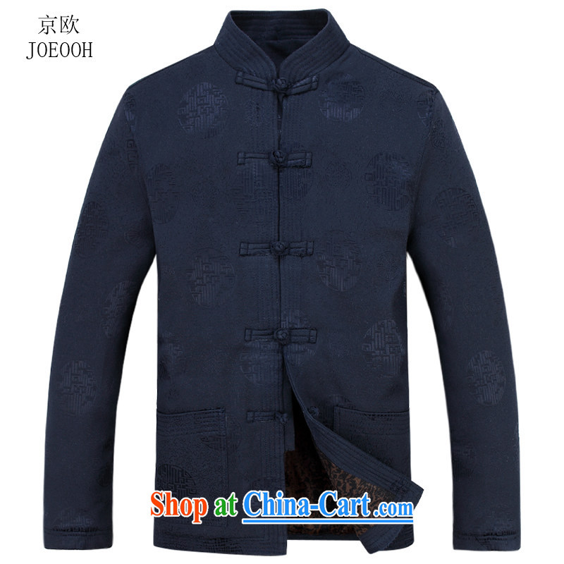 Beijing Europe autumn 2015 new Chinese package jacket in older ethnic Chinese clothing, for men's dark blue T-shirt XXXL_190