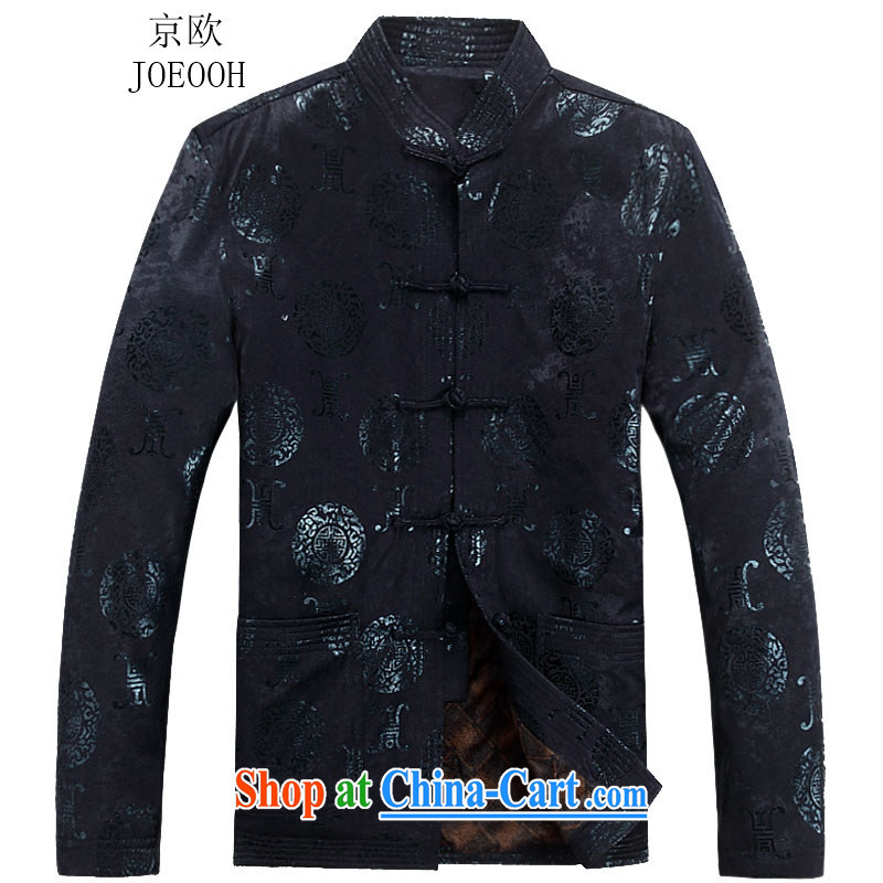 Putin's European winter male Chinese jacket loose long-sleeved thick cotton Chinese male blue XXXL_190
