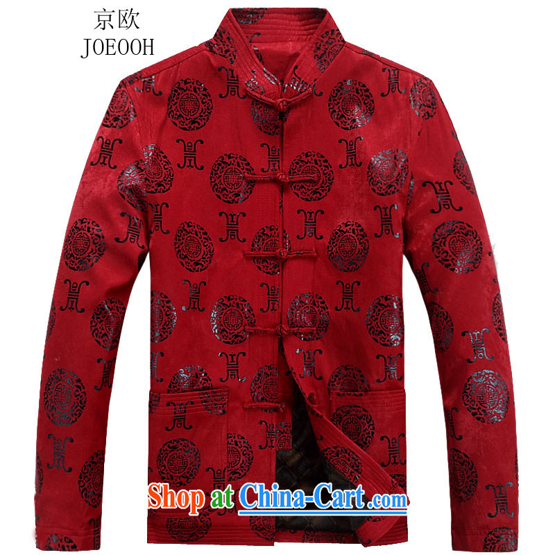 Putin's European winter male Chinese jacket loose long-sleeved thick cotton Chinese male blue XXXL/190, Beijing (JOE OOH), shopping on the Internet