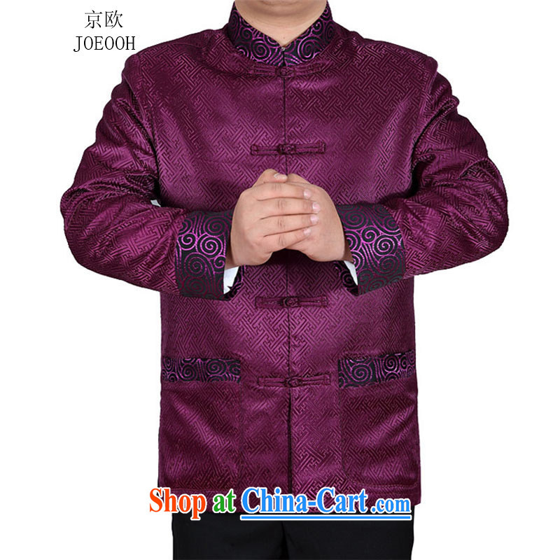 Putin's European autumn and new, older men's long-sleeved Tang jackets hand-tie China wind upscale male, for national costumes purple XL/180