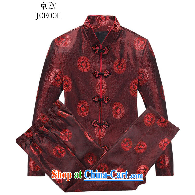 Beijing The Chinese men's jacket men and women couples celebrate Chinese Spring, female, red women 180