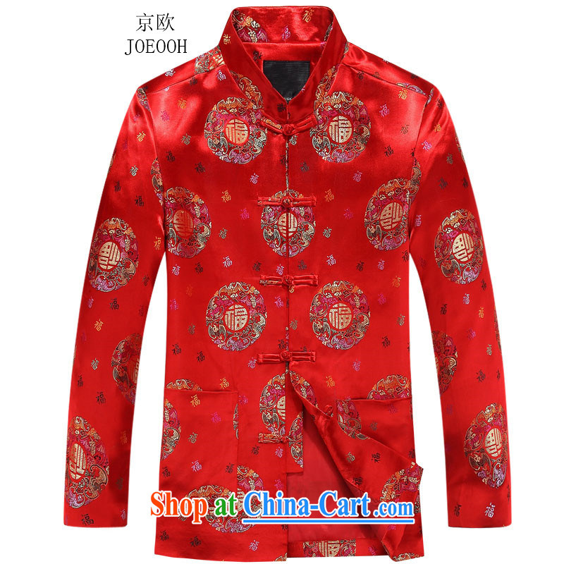 Putin's European older women and men in Chinese long-sleeved autumn and winter Mom and Dad couples golden birthday men Tang jackets men red women 180