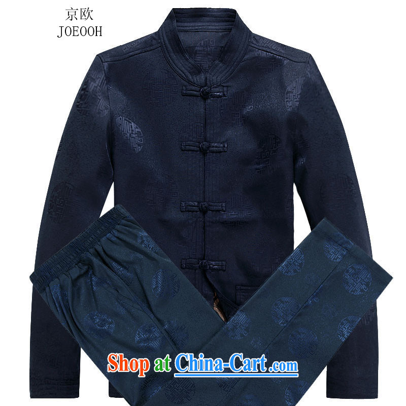 Vladimir Putin in the elderly men's Tang is set long-sleeved father Chinese men's autumn elderly grandparents with dark blue Kit XXL, Beijing (JOE OOH), shopping on the Internet