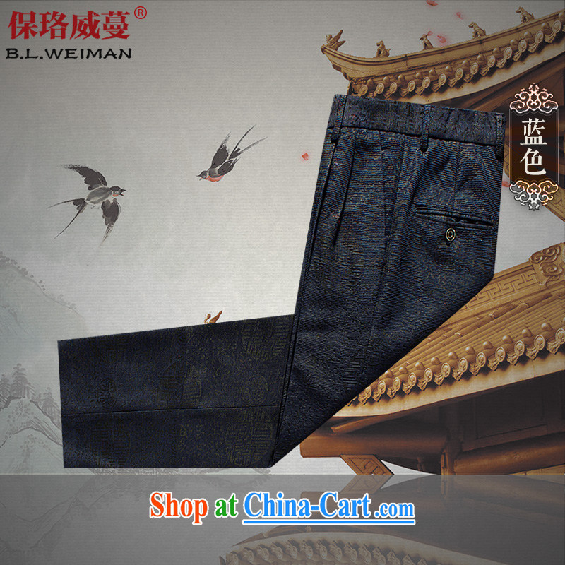 the Lhoba people sprawl, Autumn 2015 middle-aged men's trousers China wind men's long pants father has been in men's pants blue XXL