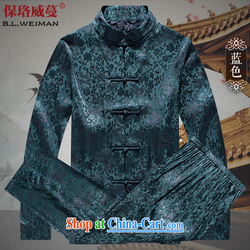 the Lhoba people, Autumn vines into silk Kit men Chinese long-sleeved summer older persons in mulberry silk Chinese male blue XL