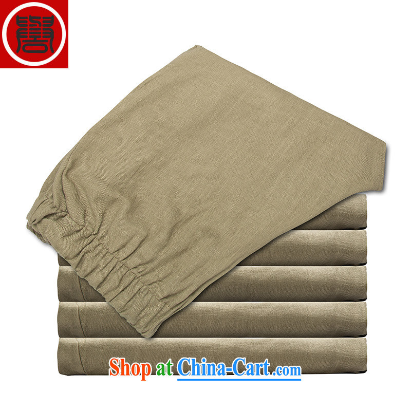 Internationally renowned Chinese clothing spring and summer the men's pants linen men's trousers new loose breathable cotton the male long pants male and China wind dark gray XL, internationally renowned (chiyu), and, on-line shopping