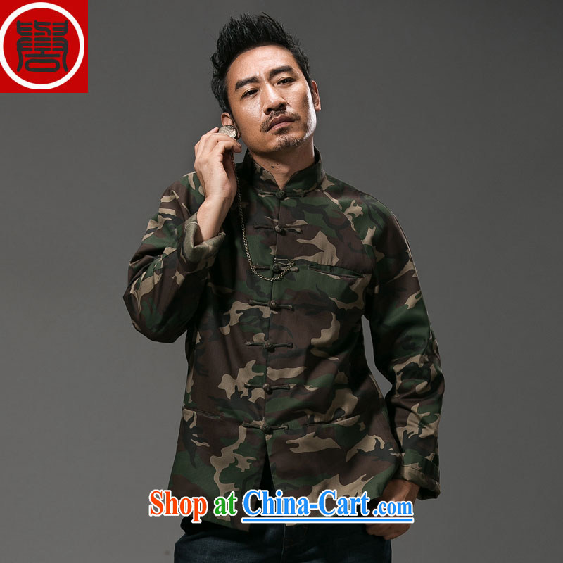 Internationally renowned Chinese clothing Chinese wind-Sau San Tong with men's long-sleeved Chinese cotton MA, style-buckle personalized jacket autumn 059 mini-color XL