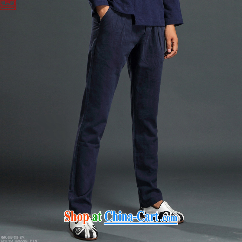 Internationally renowned Chinese clothing Chinese wind pants men's autumn cotton pants the Commission and has been the solid color linen pants men's trousers Chinese Antique Blue Wave 2 XL