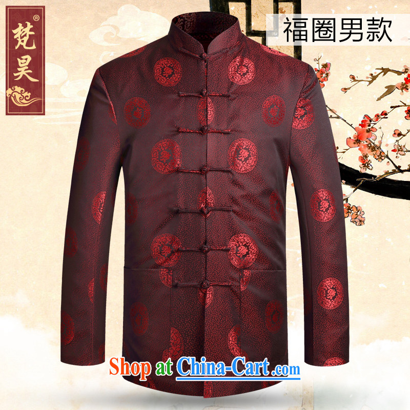 Van Gogh's annual couples Chinese elderly in Chinese-tie golden wedding dresses birthday Mom and Dad loaded leisure jacket W 18,018 well ring male 4XL