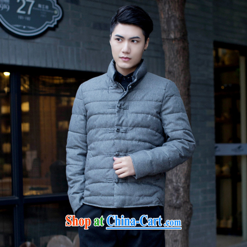 Find Sophie men Tang is a solid color, manually for the snap-china wind and feather cotton clothing beauty jacket folder category fall and winter gray XL