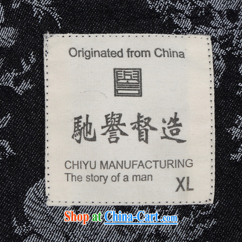 Internationally renowned Chinese wind embroidery autumn and winter Chinese men and Han-men's knitted denim shirt jacket and smock for national dress jacket and black XXL, internationally renowned (CHIYU), online shopping