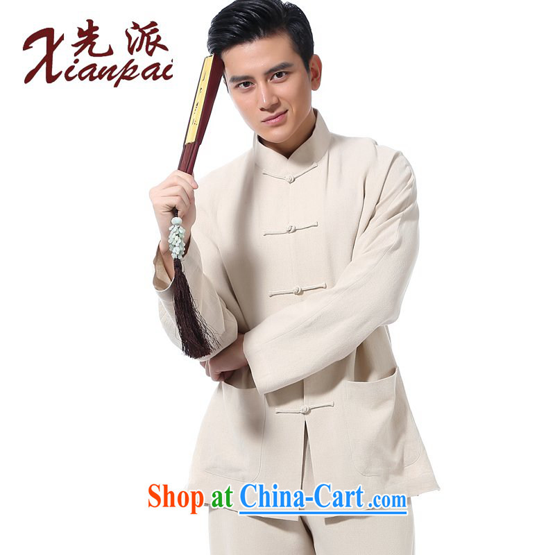 First spring and summer, Chinese men's linen long-sleeved single Yi natural the natural pressure hem ramie comfortable China wind youth leisure dress loose the collar-tie National wind the natural long-sleeved T-shirt XXL