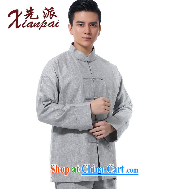 To send new summer Chinese men's black linen long-sleeved T-shirt new Chinese classical literature and art, and for the charge-back China wind youth spring_summer clothing single dress coat linen single long-sleeved clothing and 4 XL take 3 day shipping