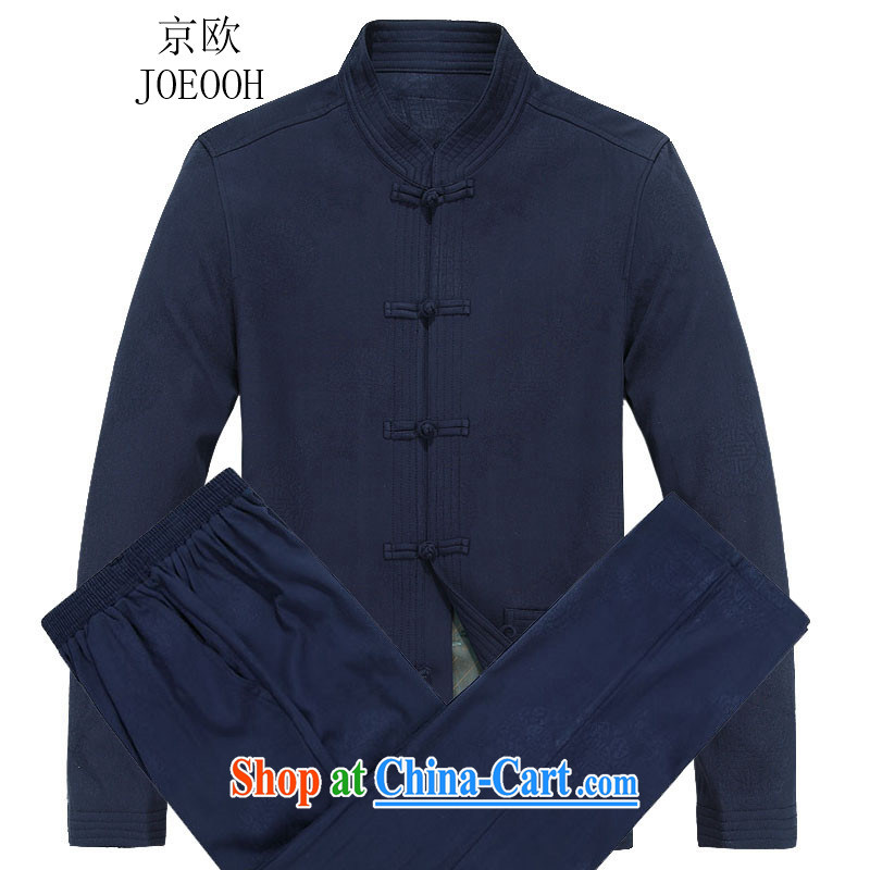 Putin's Euro 2015 autumn and winter, the men's Bok-su Tang long-sleeved jacket Kit Blue Kit 85