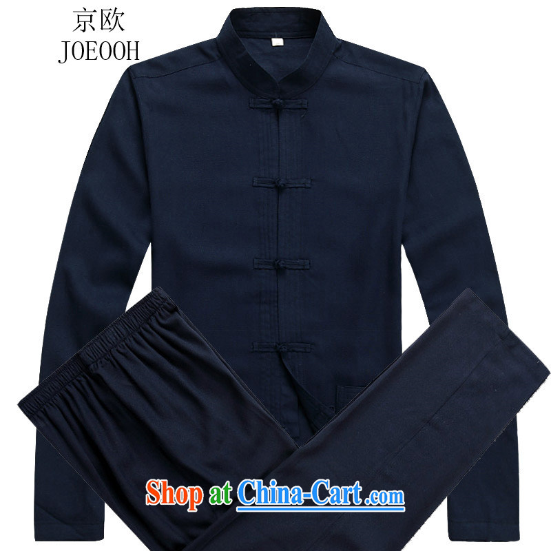 Beijing Europe autumn 2015 new Chinese men and set long-sleeved Chinese Cheongsams father loaded Kung Fu T-shirt dark blue Kit XL_180