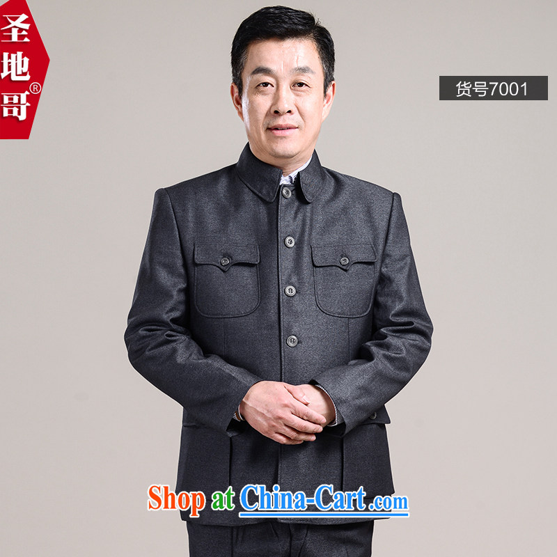 His father is middle-aged men and taxi smock Kit older persons in Zhongshan clothing and jackets father loaded male 7001 dark gray 190_80