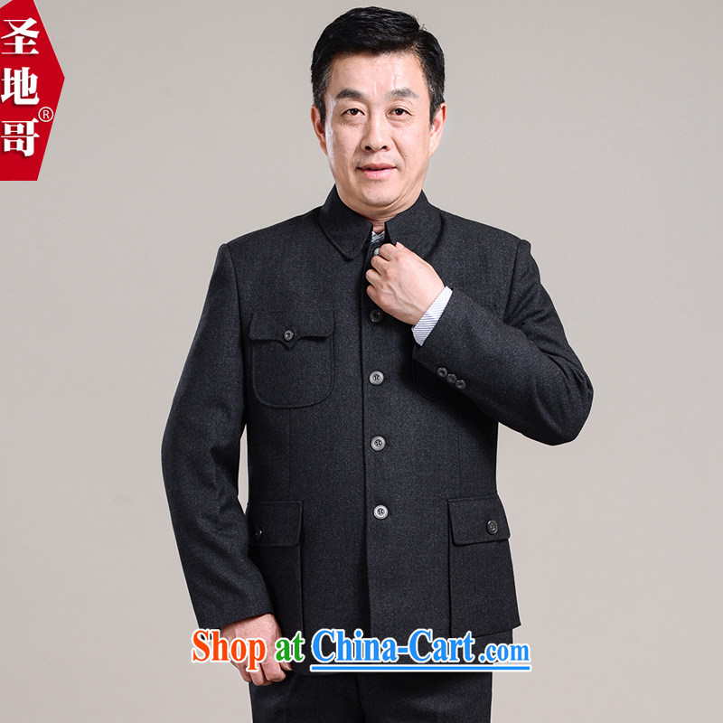Spring and Autumn Period, middle-aged men smock Kit older people in national dress spring father jackets father with dark gray 7006 190_80