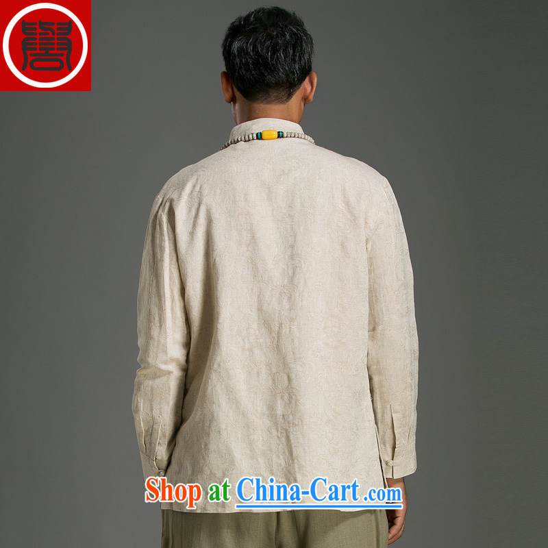 Internationally renowned Chinese clothing men's jacquard Tang with long-sleeved shirt and stylish Chinese men and national costumes China wind men's shirts spring 9166 M yellow XXXL, internationally renowned (chiyu), online shopping