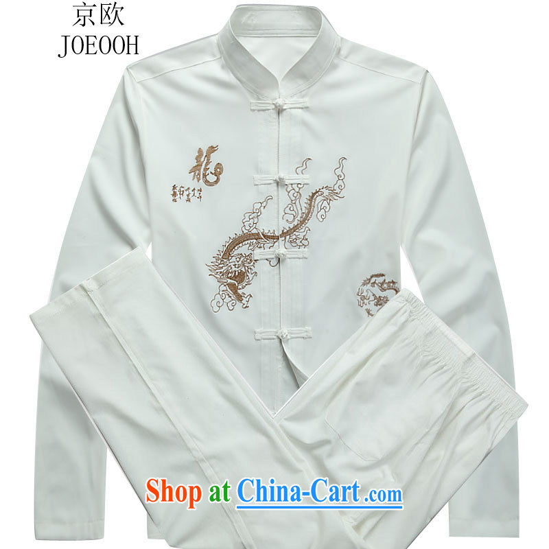 Putin's European autumn and the Chinese men's long-sleeved men Tang replace Kit National wind-tie white package XXXL/190