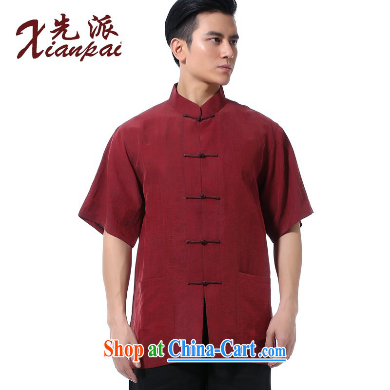 First summer, Chinese men's short-sleeved T-shirt the Shannon cloud yarn high-end estimated silk sauna silk fabrics and stylish Chinese style in a new Chinese dress, old t-shirt, collar-tie red fragrant cloud yarn T-shirt with short sleeves XXXL