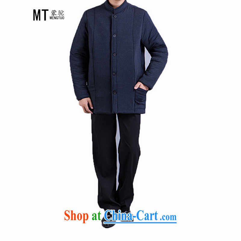 economic and political (MENGTUO) lint-free cloth and Sun Yat-sen for men and parka brigades