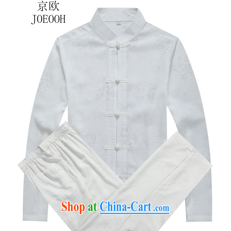 Beijing in the older Chinese men and set new long-sleeved China wind Han-male white package XXXL