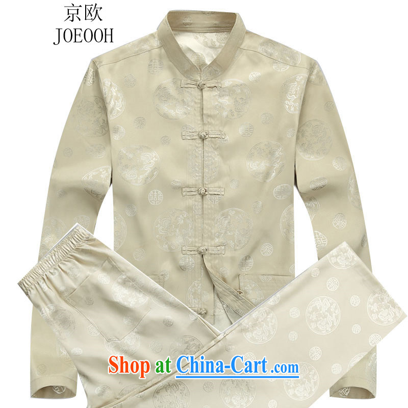 Vladimir Putin in the older men's long-sleeved Chinese China wind older Leisure package kung fu shirt Han-jogging beige Kit XXXL