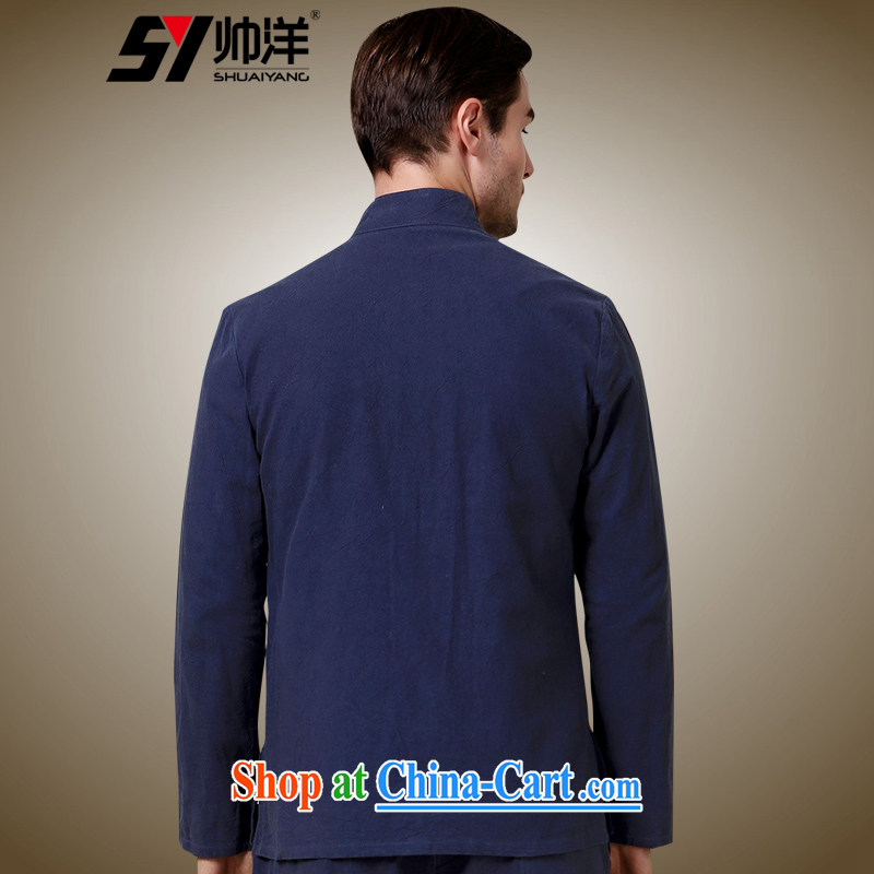 cool ocean 2015 decorated in autumn, a men's Tang jackets Chinese Wind and long-sleeved shirt Simple Chinese shirt hidden cyan 185/43, cool ocean (SHUAIYANG), online shopping