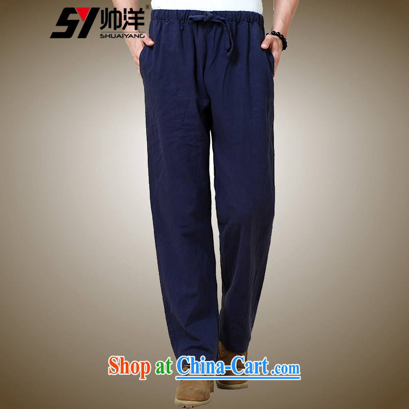 cool ocean 2015 Autumn with loose men's short pants China wind national costumes men's trousers Chinese cotton the men's trousers Navy 185