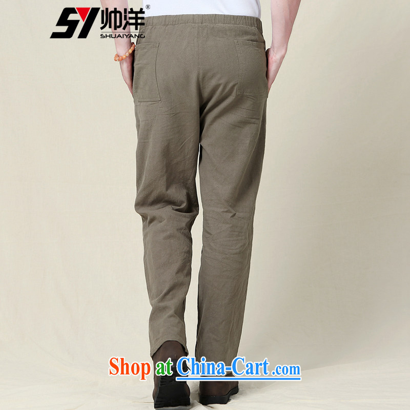 cool ocean 2015 Autumn with loose men's short pants Chinese style dress pants and Chinese cotton the men's trousers Navy 185, cool ocean (SHUAIYANG), shopping on the Internet