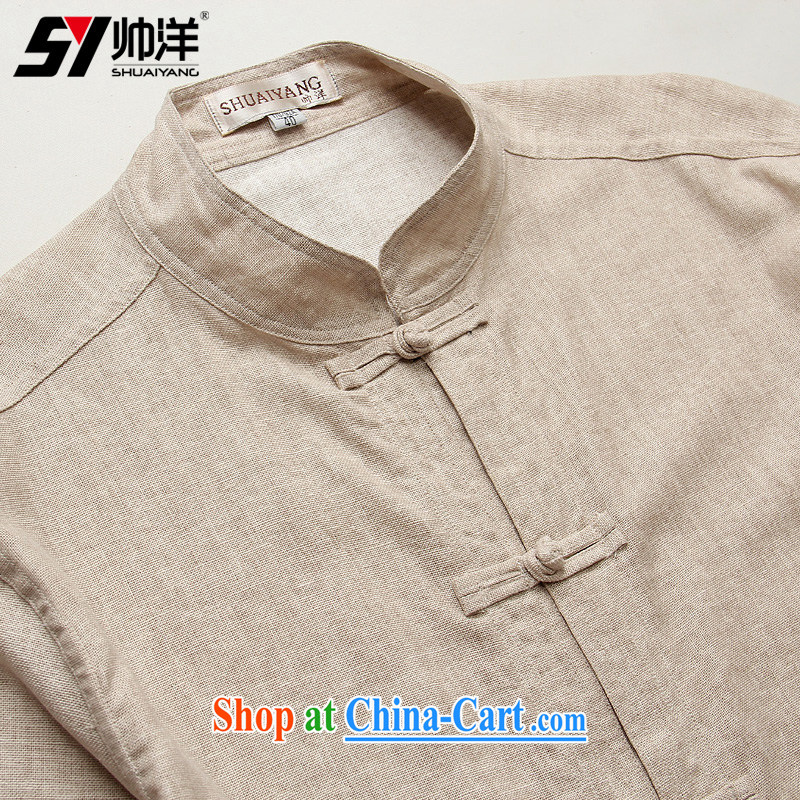 cool ocean 2015 linen men Tang package with long-sleeved T-shirt with trousers Chinese ethnic Han-Xia China wind men's autumn beige 185, cool ocean (SHUAIYANG), online shopping